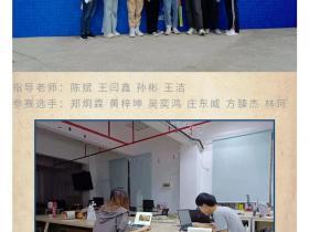 喜报 | 建筑系在广东省职业院校学生专业技能大赛中取得多项佳绩!